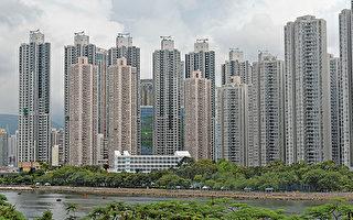 中共一國兩制承諾破滅 看香港新一輪移民潮