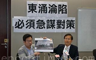 香港政府放寬非專營巴士載客申請