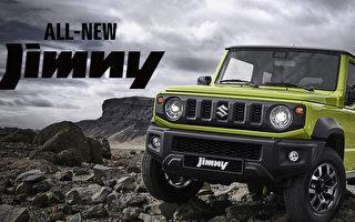 回歸經典的蛻變——All New Suzuki Jimny