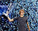 网坛年终总决赛 德国人兹维列夫首次登顶