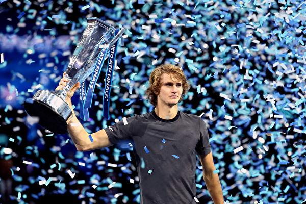 網壇年終總決賽 德國人茲維列夫首次登頂