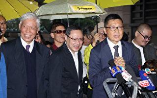 香港市民:为下一代撑占中九子