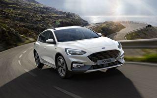 多功能跨界車 全新Ford Focus Active 2019