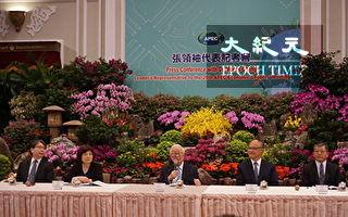 APEC行前会 张忠谋:四大数位经济挑战