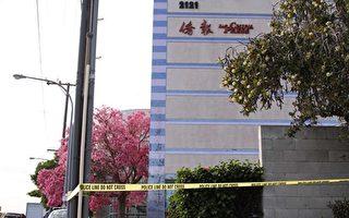 《侨报》董事长被枪杀 两任妻子身份曝光