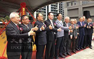 紡織股王儒鴻 投資64億在新莊興建企業總部