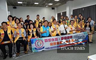 参访茑松  国际狮子会长:这是一所令人感动的学校
