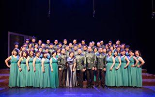基隆愛樂合唱團  推出又見幸福合唱劇