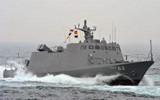 台因應不對稱作戰 國軍建微型飛彈突擊艇