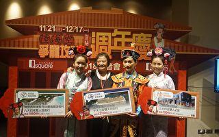 京站總經理柯愫吟(左二)分享今年週年慶重點。(業者提供)