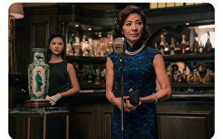楊紫瓊再扮女富豪 旗袍造型彰顯強大氣場
