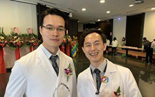 衛服部表揚優良醫師 嚴元鴻王證琪獲獎