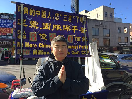 2018年感恩节,法轮功学员赵虎向李洪志先生表达感恩。