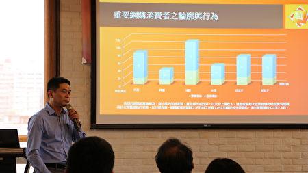 重要网购消费者轮廓与行为,分析英韩法台西葡等国的虚拟通路及实体通路的比例。