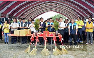 农会与市府合作 后里湿谷集运站庆开工