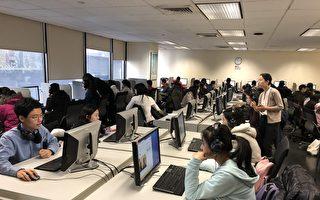 華僑學校首辦紐約州雙語認證考試