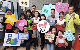 世界儿童人权日  守护全球弱势儿童基本权利