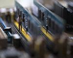 美司法部11月1日正式起诉中国福建晋华。分析指,这是标志美方对中美贸易问题启动科技战的第一步。(JOEL SAGET / AFP )