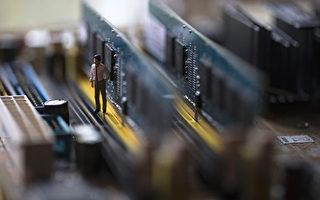 美中科技冷战升温 半导体芯片成核心战场