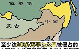 中共隐瞒领土归属 退伍军人状告外交部