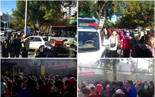 數百北京金融難友上訪 近百老人被抓上大巴