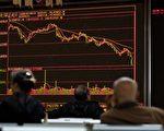 解禁一天 8家科創板公司股東宣布減持63億元