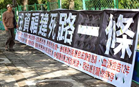 台灣投資中國受害者協會理事長高為邦以親身經歷強調,掠奪台商就是中共的政策。圖為示意圖。