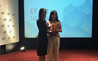 英文能力指標發布 台南獲頒最佳進步獎