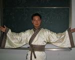 原南京師範大學副教授郭泉入獄前曾免費講授國學教育課。 (郭泉提供)