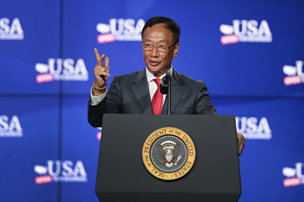 郭台銘:美中貿易戰或持續5至10年