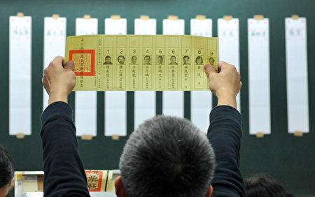 中选会主委陈英钤表示,这次大选绑公投