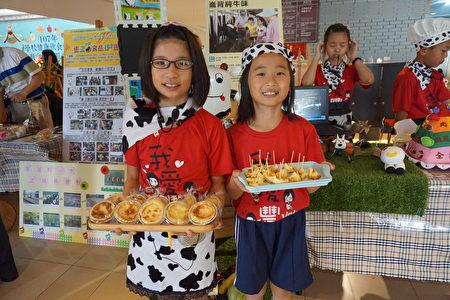 丰荣国小的小朋友亲手制作蛋塔。