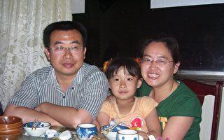 江天勇與妻子,女兒當時約8歲(受訪者提供)