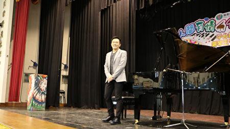 陳冠宇教授免費為這部琴開啟美妙的第一樂章。陳冠宇在大學當教授,又經常巡迴世界各國演出,一場商演價碼動輒數十萬起跳。