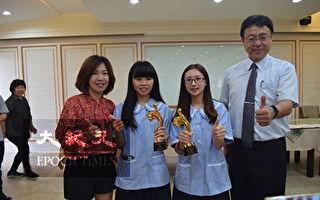 全国学生技艺竞赛 员家荣获2金6优胜亮丽成绩