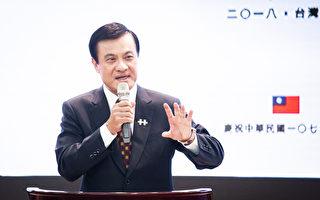 忧假讯息影响选举 苏嘉全吁:用民主捍卫台湾