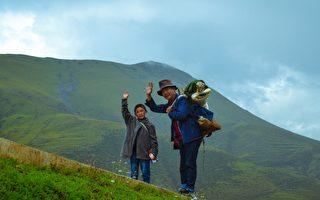 从西藏人心中看西藏《阿拉姜色》将在台上映