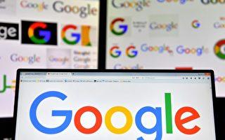 谷歌特制中国搜索引擎 母公司主席表担忧
