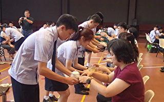大華中學獲心三美學校經營特優獎