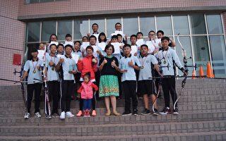 總統盃射箭 花蓮自強國中獲4金佳績