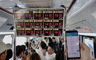 """新北电动智慧公车""""Bus+""""App首创预约下车服务"""