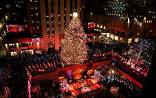 紐約洛克斐勒聖誕樹點燈 華人慕名而來