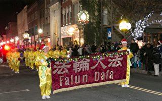 紐約米德敦市聖誕點燈遊行 法輪功受歡迎