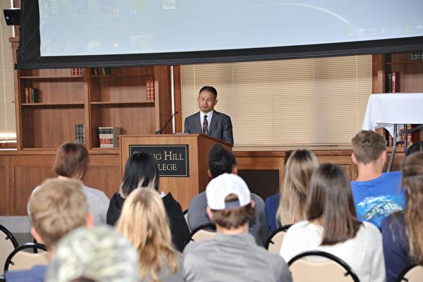 阿拉巴馬大學座談會揭露中共活摘器官