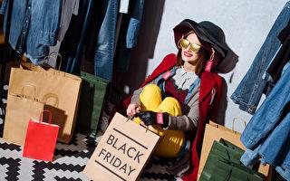英國黑色星期五 本週末「血拼」熱門