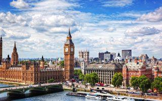 兩次加稅 倫敦房市仍具競爭力