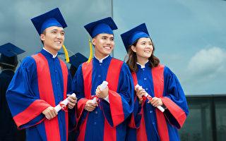 研究生園地(九):我應該攻讀碩士學位嗎?