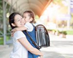 警惕内疚情绪对孩子的负面影响