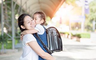警惕內疚情緒對孩子的負面影響