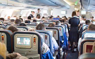 三華人買一張商務艙機票輪流坐 輿論嘩然